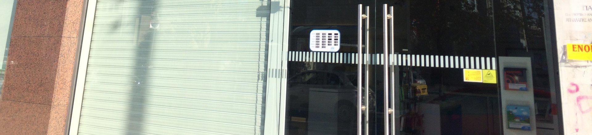 Αναβάθμιση κλειστού κυκλώματος τηλεόρασης σε κατάστημα ΟΤΕ στο Χολαργό