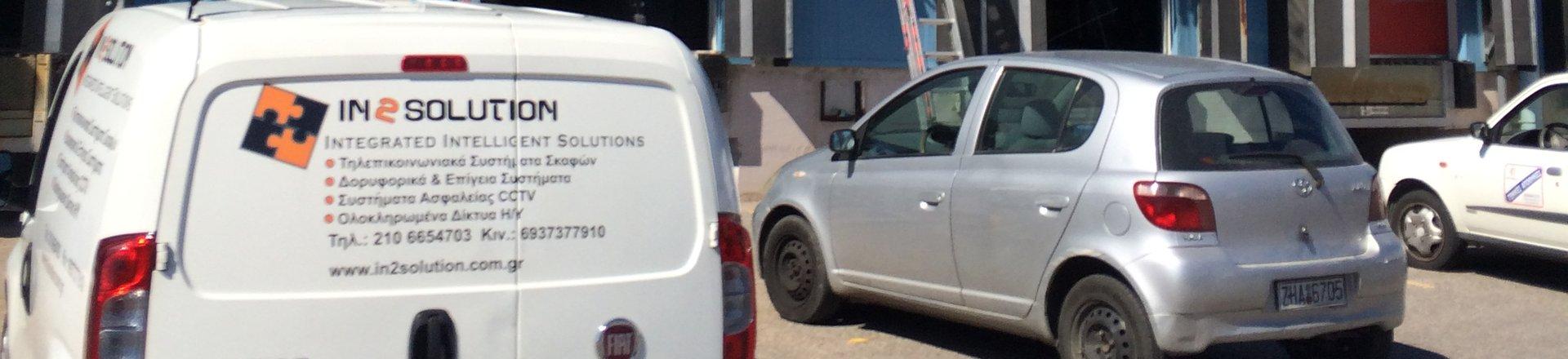 Σύστημα συναγερμού και πυρανίχνευσης σε αποθήκη στη Μαγούλα